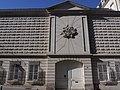 Archives départementales de Meurthe et Moselle façade-de-la-rue-Gustave-Simon Nancy Lorraine.jpg