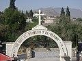 Arco del Jubileo del Año 2000 Iglesia del Ojo de Agua - panoramio.jpg