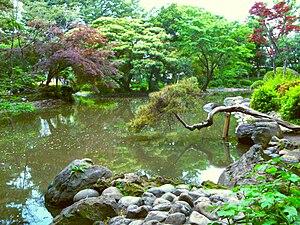 有栖川宫纪念公园