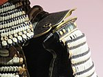 Armour of Hachisuka clan - shoulder.jpg
