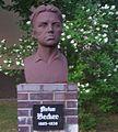 Artur Becker Denkmal Trattendorf.jpg