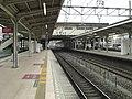 Asaka-platform.JPG