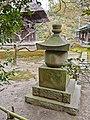 Ashikaga-Takauji's-Gorinto.jpg