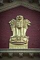 Ashoka Chakra emblem in Writer's Building, Kolkata.jpg