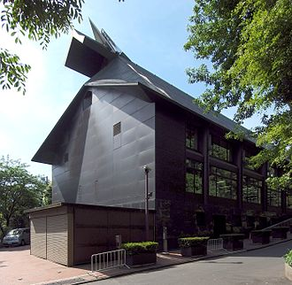 Association of Shinto Shrines - The headquarters of the association in Shibuya, Tokyo.