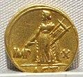 Augusto, aureo, 27 ac.-14 dc ca. 15.JPG