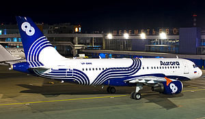 Aurora (airline) - Aurora's first Airbus A319 at Sheremetyevo Airport