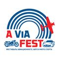 Aviafest.png