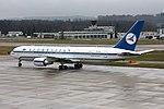 Azerbaijan Government Boeing 767-32L-ER 4K-AI01 (23050244650).jpg