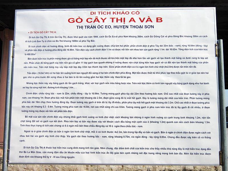 File:Bảng Gò Cây Thị B.jpg