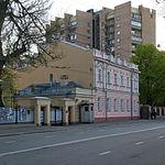 Посольство Мьянмы в Москве - официальное представительство Мьянмы в России располагается в Москве в особняке Н. А...