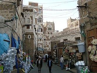 Bab al-Yaman - Image: Bab al Yaman Yemen Sana'a
