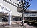 Bank of Yokohama Ryokuen-toshi branch.jpg