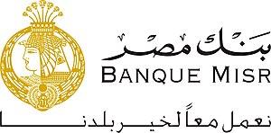 Banque Misr - Image: Banque misr
