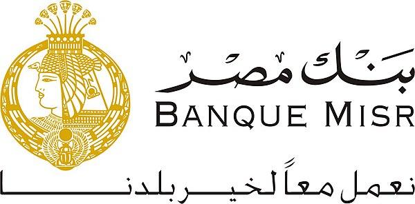 600px Banque Misr Jpg