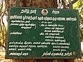Baralikkadu பரளிக்காடு Jeg3.jpg