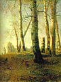 Bashinjaghyan. Birch Grove.jpg