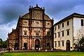 Basilica of bom jesus - Front View.jpg