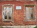 Batashov House (Doschatoye). 2012 (1) 04.jpg