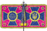 Battle Flag of the Security Service of Ukraine.png
