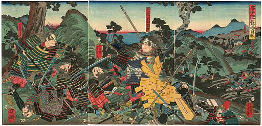 Battle of Nagashima
