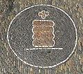 Baumkuchen-Mosaik 5214.jpg