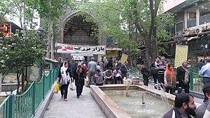 Shah Mosque (Tehran) - Image: Bazaar Tehran 3