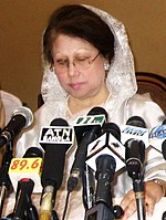 Begum Khaleda Zia in Pre-budget Press Meet.jpg