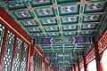 Beihai Park (9868827266).jpg