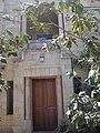 Beit Matossian P4110062.JPG