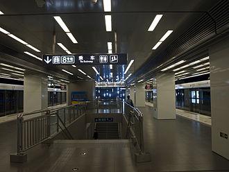 Line 10, Beijing Subway - Image: Beitucheng line 101st
