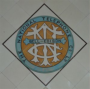 Telecommunications in the United Kingdom - Company logo on porch of 17 & 19 Newhall Street, Birmingham (former Central exchange)