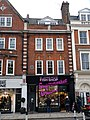 Benjamin Britten and Peter Pears - 45 St John's Wood High Street, NW8 7NJ.jpg