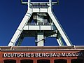 Bergbaumuseum Bochum winding tower.jpg