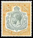Bermuda Revenue stamp 1937 SG F1 12s-6d.jpg