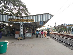 Bethuadahari Rail Station.jpg