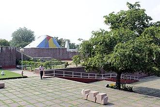 Bharat Bhavan - Bharat Bhavan Bhopal Inside