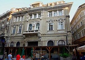 Română: Biblioteca Finanțe Credit, Smârdan 5