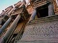 Biblioteca di celso - panoramio.jpg