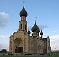 Bielsk Podlaski - Church of the Dormition of the Virgin Mary 03.jpg