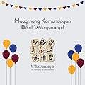 Bikol wiksyunaryo greetings.jpg