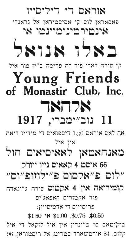 Bitolya Ladino Jewish club