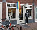 Blackbody-amsterdam.jpg