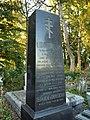 Bolekhiv Priest I.Ozarkevich grave-2.JPG