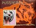 Bozen Graffiti-20081009-RM-100013.jpg