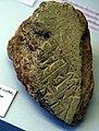 Brique terre cuite Babylone Irak 41069.jpg