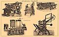 Brockhaus and Efron Encyclopedic Dictionary b43 402-0.jpg