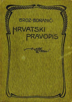 Ivan Broz - Croatian Orthography (Hrvatski pravopis), 1911 edition
