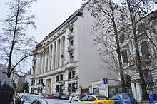 Bucharest - Supreme Court 02.jpg