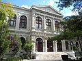 Bucuresti, Romania, Str. Hristi Botev nr. 17-19 (Scoala Comerciala N. Kretulescu (fatada)).JPG